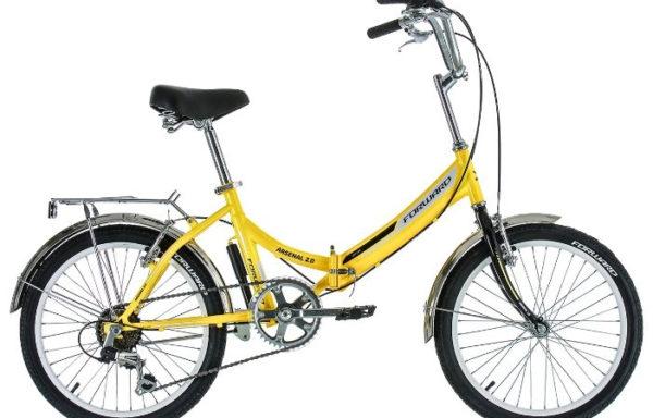 Велосипед городской, складной Forward Arsenal 2.0 (2017)