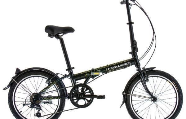 Велосипед городской, складной FORWARD Enigma 2.0 (2017)