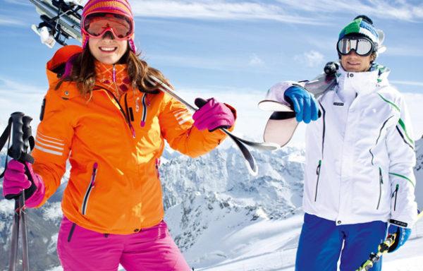 Лыжная экипировка