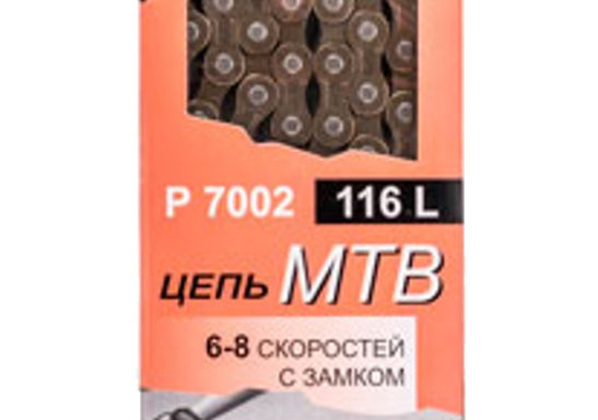 Цепь MAYA 6-8 ск.