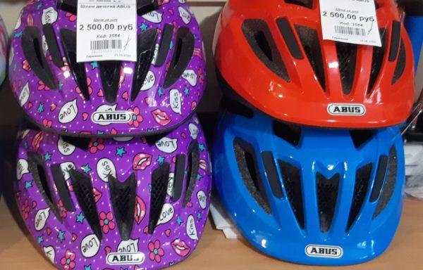 Шлем детский ABUS