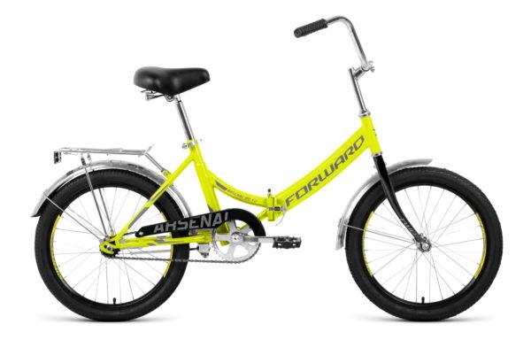 Велосипед складной FORWARD Arsenal 20 1.0 (2020)