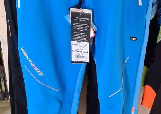 Лыжные брюки разминочные KREEZE